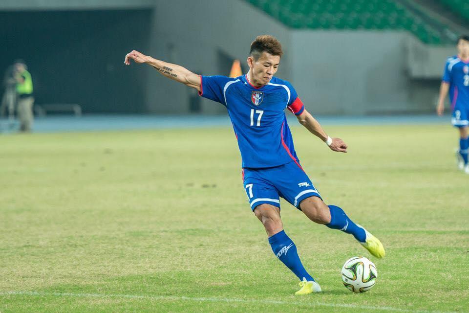 Nhận định, soi kèo Đài Loan vs New Zealand